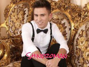 gay asian snowballing
